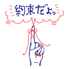 GINZA-GIRL(HIGH-QUALITY sticker vol3) sticker #10473888