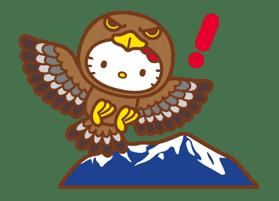 Hello Kitty Around the World sticker #22418