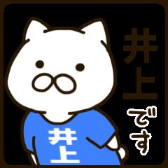 INOUE-cat
