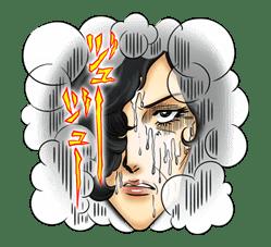 The Glass Mask sticker #23100