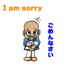 RAJA-Daily Conversation sticker #12573266