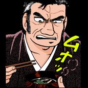 สติ๊กเกอร์ไลน์ Oishinbo