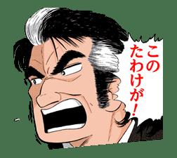 Oishinbo sticker #23461