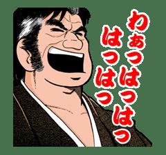 Oishinbo sticker #23462