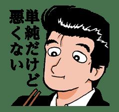 Oishinbo sticker #23463