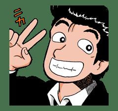 Oishinbo sticker #23465
