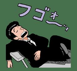 Oishinbo sticker #23470