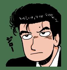 Oishinbo sticker #23471