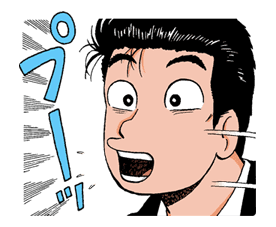 Oishinbo sticker #23472