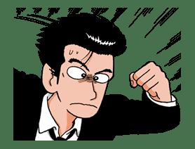 Oishinbo sticker #23478