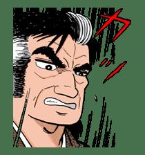 Oishinbo sticker #23479
