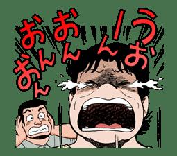 Oishinbo sticker #23484