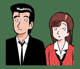 Oishinbo sticker #23493