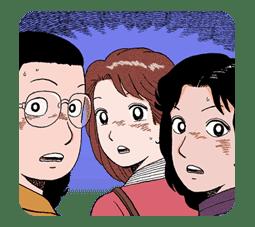 Oishinbo sticker #23494