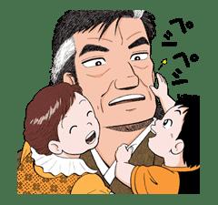 Oishinbo sticker #23497