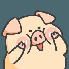 PIGPIG & GuaGua