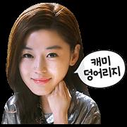 สติ๊กเกอร์ไลน์ Jeon Ji-Hyun Special