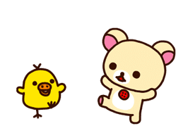 Rilakkuma Animated Stickers sticker #2131739