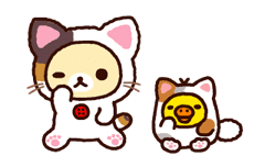 Rilakkuma Animated Stickers sticker #2131744