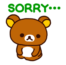 Rilakkuma Animated Stickers sticker #2131750