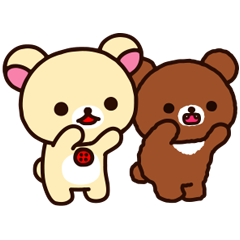 Rilakkuma~Korilakkuma with a new friend~