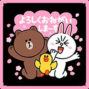 สติ๊กเกอร์ไลน์ LINE Characters Sakura Lot Stickers