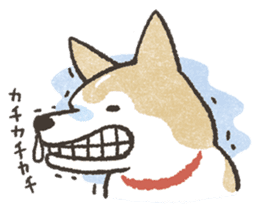 Shiba Inu (Shiba-Dog) stamps sticker #96547