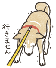 Shiba Inu (Shiba-Dog) stamps sticker #96549