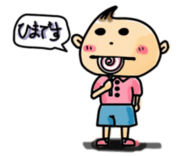 Narikiri CHIROTA sticker #128721