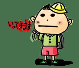 Narikiri CHIROTA sticker #128725