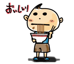 Narikiri CHIROTA sticker #128726