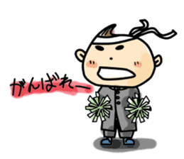 Narikiri CHIROTA sticker #128738