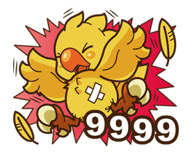 Chocobo sticker #18629