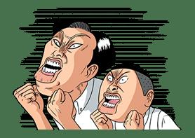 Ike! Inachu Takkyu-bu: Best Gags Edition sticker #694162