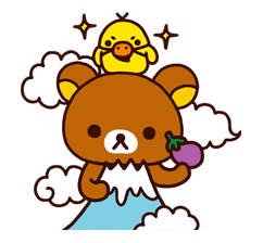 Rilakkuma Xmas & Holiday sticker #25125