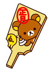 Rilakkuma Xmas & Holiday sticker #25130