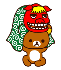 Rilakkuma Xmas & Holiday sticker #25131