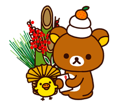 Rilakkuma Xmas & Holiday sticker #25133
