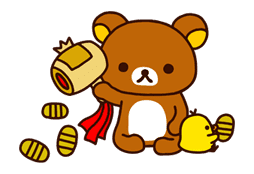 Rilakkuma Xmas & Holiday sticker #25134