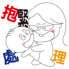 boy & mom