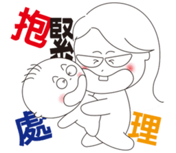 boy & mom sticker #8930166