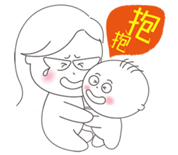 boy & mom sticker #8930178
