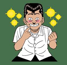 BE-BOP-HIGHSCHOOL sticker #35395