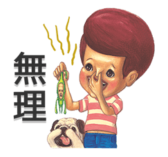 KOBITOS -casual stickers- sticker #694030