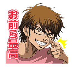 Ace of Diamond sticker #5138028