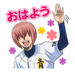 Ace of Diamond sticker #5138031