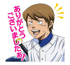 Ace of Diamond sticker #5138032