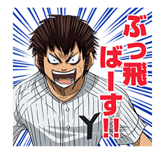 Ace of Diamond sticker #5138033