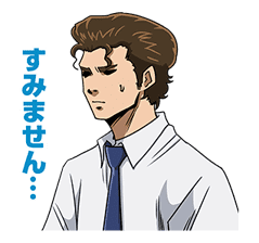 Ace of Diamond sticker #5138034