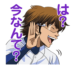Ace of Diamond sticker #5138036